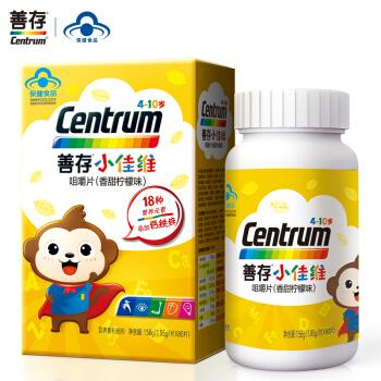 Centrum 善存 小佳维咀嚼片(香甜柠檬味)