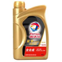 TOTAL 道达尔 极驰 全合成机油 0W40 A3/B4 1L