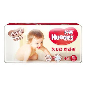 HUGGIES 好奇 铂金装系列 通用纸尿裤 XL44片