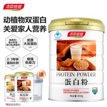 BY-HEALTH 汤臣倍健 蛋白粉450g+送150g蛋白粉*3