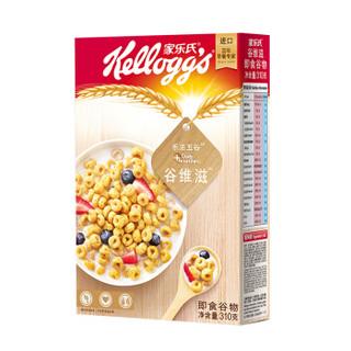Kellogg's 家乐氏 谷维滋玉米片 310g/盒