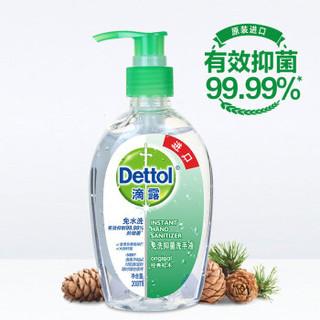 PLUS会员 : Dettol 滴露 免洗抑菌洗手液 经典松木 200ml