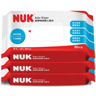 NUK PL135 婴儿柔湿巾 80抽*3包