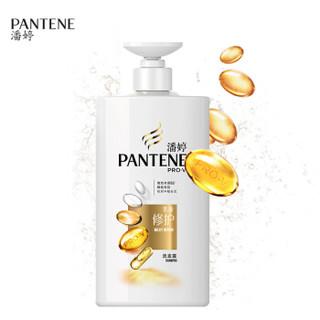 潘婷氨基酸洗发水乳液修护750ml 修护洗发露洗头膏 强韧 深层滋养 新老包装随机发货 *2件