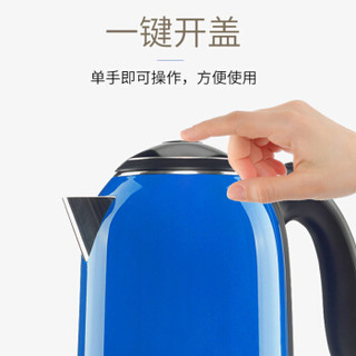 Grelide 格来德 WWK-D1513 1.7L 电热水壶