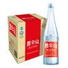 昆仑山 雪山矿泉水 1.23L*12瓶
