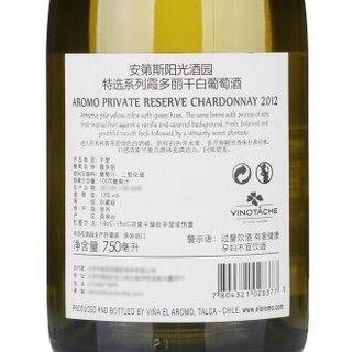 Viña AROMO 安第斯阳光酒园 霞多丽 干白葡萄酒 750ml