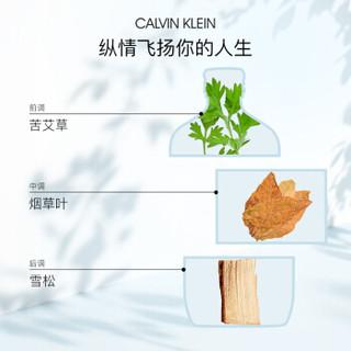 Calvin Klein 卡文克莱 飞 男用淡香水 50ml