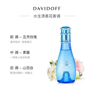 Davidoff 大卫杜夫 Cool Water 冷水 女士淡香水 EDT 30ml