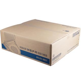 HSPA 裕津 HP-2500S 多功能洁身器(短款)