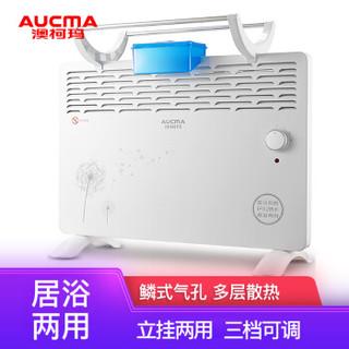 AUCMA 澳柯玛 NH20K321 对流式电暖器