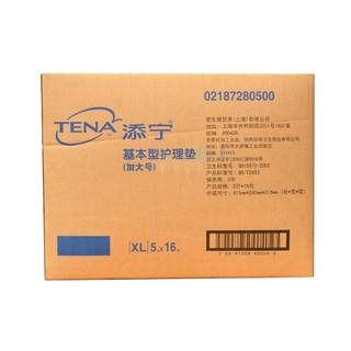 TENA 添宁 护理垫基本型护理垫 Xl号  (5片*16包)