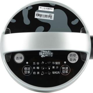 九阳 DJ11B-D616SG  豆浆机