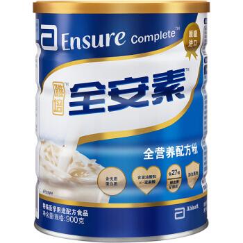 Abbott 雅培 全安素 营养配方粉 (900g*2罐)经典礼盒