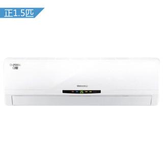 Gree 格力 Q铂系列 KFR-35GW/(35596)FNAa-A3 壁挂式变频冷暖空调