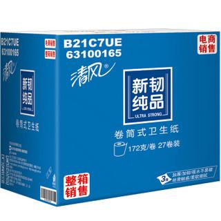 清风 超质感新韧时代ULTRA 卷纸 3层 (180g*27卷)