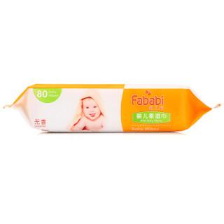 Fababi 范儿萌 婴儿柔湿巾 80片*12