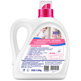 Walex 卫新 香薰洗衣液 索菲亚玫瑰  4.26kg