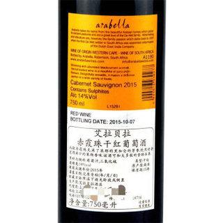 arabella 艾瑞贝拉 赤霞珠 干红葡萄酒 750ml