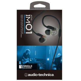 audio-technica 铁三角 ATH-IM01 入耳式动铁耳机