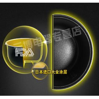 TOSHIBA 东芝 RC-N18RV 5L 多功能电饭煲