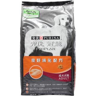 ProPlan 冠能 成犬 鸡肉米饭 狗粮 15kg