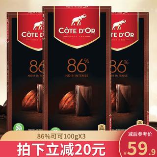 COTE D'OR 克特多金象精制纯味巧克力套装