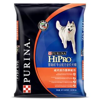 PURINA 普瑞纳 成犬狗粮 15kg