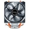 Antec 安钛克 战虎A40 多平台CPU散热器