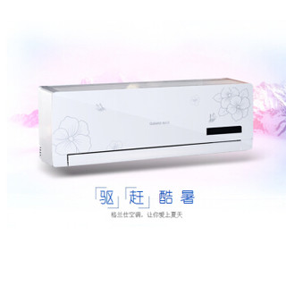 Galanz 格兰仕 KFR-35GW/DLC45-130(2)1.5匹 壁挂式冷暖空调