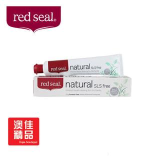 red seal 红印 草本牙膏