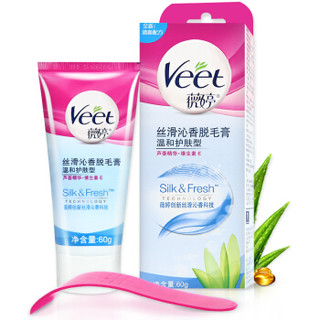 Veet 薇婷 敏感肌肤 芦荟精华脱毛膏 60g