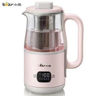 小熊(Bear)迷你养生杯养生壶 办公室家用便携煮茶壶烧水壶小型花茶壶热牛奶YSH-C06B1带滤网0.6L *2件+凑单品