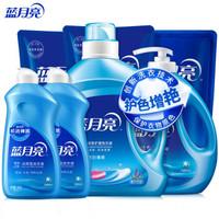 蓝月亮 亮衣护色 机洗+内衣手洗洗衣液 家庭套装