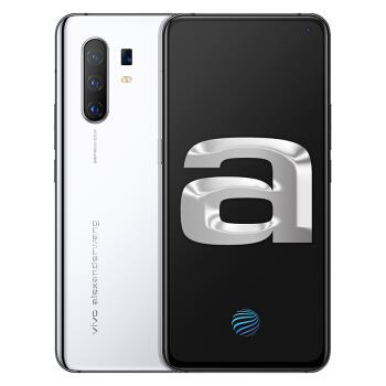 百亿补贴:vivo X30 Pro 5G智能手机 8GB 128GB