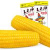 Corn God 玉米神 糯玉米系列 金糯甜玉米 220g*10袋