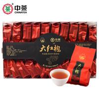 Chinatea 中茶 XT5921 大红袍 乌龙茶 250g 30小包