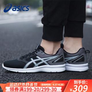 ASICS亚瑟士男鞋缓冲跑鞋fuzor轻量透气运动鞋夏季新款男子慢跑鞋 黑色/灰色CULTIV 39.5