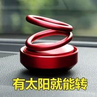 YooCar 汽车香水 太阳能双环自动旋转