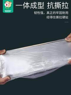 汉世刘家 平口垃圾袋 45*50cm 100只