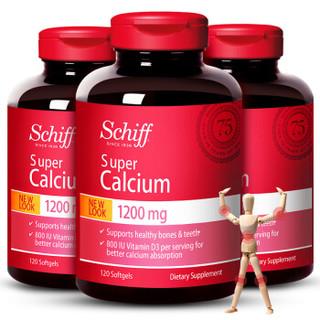Schiff 旭福 液体钙碳酸钙胶囊 120粒*3瓶