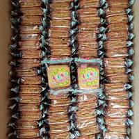 饼干整箱零食散装多口味小包装香葱鸡片薄饼薄脆葱油葱花葱香 香葱鸡片【2斤】约65包