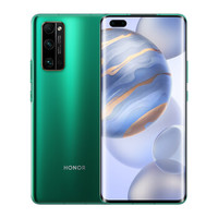 百亿补贴:HONOR 荣耀30 Pro+ 智能手机 8GB+256GB