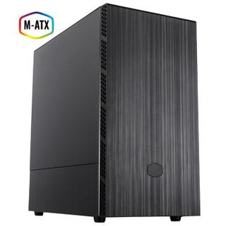 酷冷至尊(CoolerMaster)MB400L(智瞳)中塔机箱(MATX主板/铁侧板/拉丝前面板/独立电源仓)