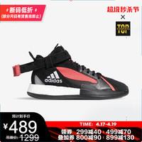 adidas 阿迪达斯 Posterize 男款中帮篮球鞋 EG6879 44