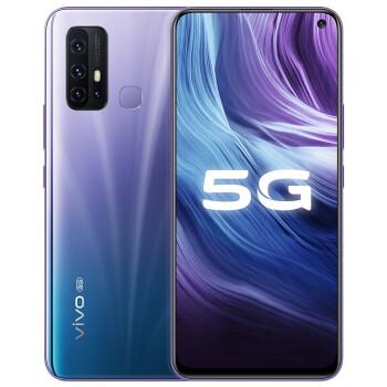 vivo Z6 5G智能手机 6GB+128GB