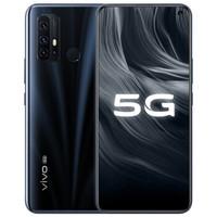 vivo Z6 5G智能手机 6GB+128GB 极影黑