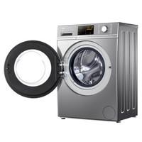 Haier 海尔 水晶系列 全自动变频静音滚筒洗衣机