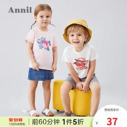 Annil 安奈儿 TM021173 超级飞侠儿童T恤