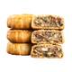 利源恒 广式五仁老式月饼 多口味 2斤10个 12.9元包邮(需用券)